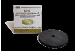 Круг шлифовально-полировальный эластичный зуботехнический Ø90 мм